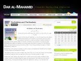 Dar al-Mahamid