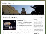 Masjid al-Munowar