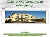 Darul Uloom Nu'maniyyah
