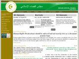 Muslim Judicial Council