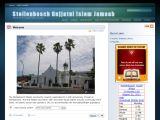 Stellenbosch Gujjatul Islam Jamaah