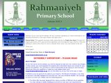 Rahmaniyeh Primary School